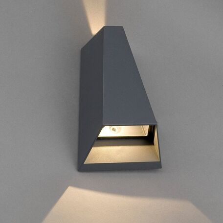 Настенный светодиодный светильник Nowodvorski Peak 4441, IP54, LED 6W 3000K (теплый), серый, металл, стекло