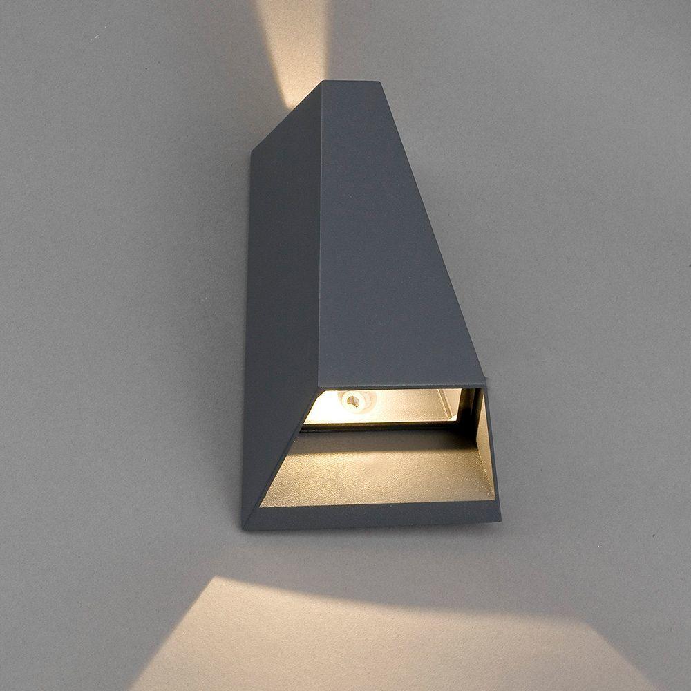 Настенный светодиодный светильник Nowodvorski Peak 4441, IP54, LED 6W 3000K 62lm, серый, металл, стекло - фото 1