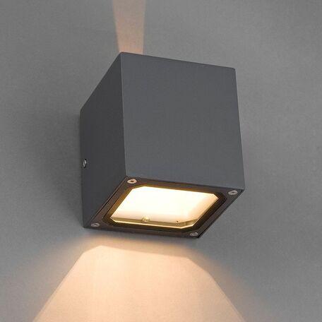 Настенный светильник Nowodvorski Khumbu 4443, IP44, 1xG9x40W, серый, металл, стекло