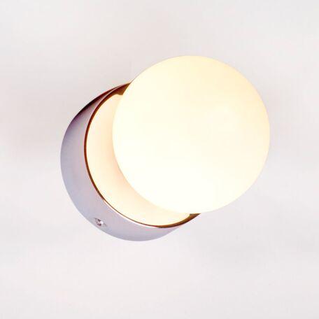 Настенный светильник Nowodvorski Brazos 6948, IP44, 1xG9x25W, хром, белый, металл, стекло