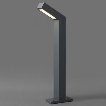 Садово-парковый светодиодный светильник Nowodvorski Lhotse 4448, IP54, LED 9W 3000K 169lm, серый, белый, металл, пластик