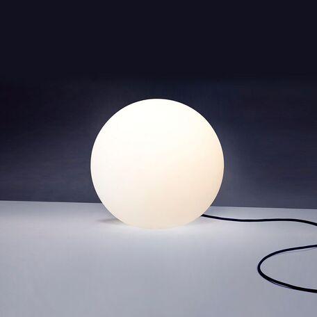 Садовый светильник Nowodvorski Cumulus 6976, IP65, 1xE27x40W, белый, пластик