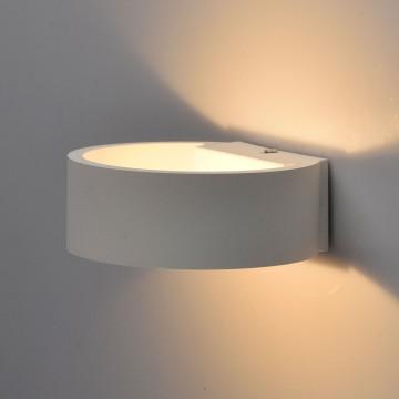 Настенный светодиодный светильник De Markt Котбус 492023401, LED 5W 3000K (теплый), белый, металл, пластик