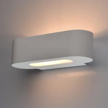 Настенный светильник De Markt Барут 499022701, 1xE14x40W, белый, под покраску, гипс