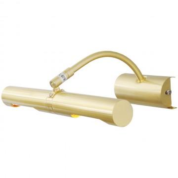 Настенный светильник для подсветки картин De Markt Вернисаж 502020802, 2xG9x40W, матовое золото, металл