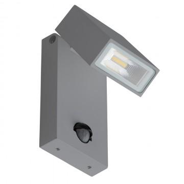 Настенный светодиодный светильник De Markt Меркурий 807021601, IP65, LED 10W 4000K 900lm, серый, металл