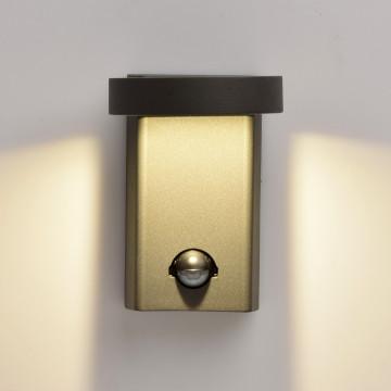 Настенный светодиодный светильник с регулировкой направления света De Markt Меркурий 807022001, IP44, серый, прозрачный, металл, пластик