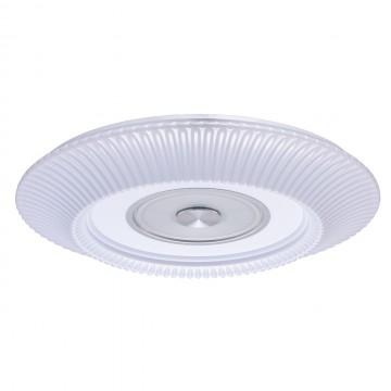 Потолочный светодиодный светильник De Markt Норден 660012001, LED 39W, белый, алюминий, металл, пластик