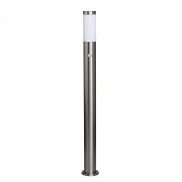 Уличный фонарь De Markt Плутон 809041201, IP44, сталь, белый, металл, пластик