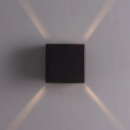 Настенный светодиодный светильник Arte Lamp Instyle Rullo A1414AL-1RI, IP54, LED 6W 3000K 500lm CRI≥80, коричневый, металл