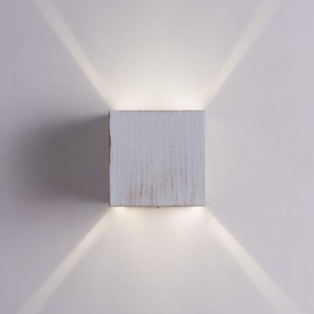 Настенный светодиодный светильник Arte Lamp Instyle Rullo A1414AL-1WG, IP54, LED 6W 3000K 500lm CRI≥80, белый с золотой патиной, металл