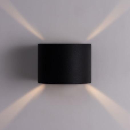 Настенный светодиодный светильник Arte Lamp Instyle Rullo A1415AL-1BK, IP54, LED 6W 3000K 500lm CRI≥80, черный, металл
