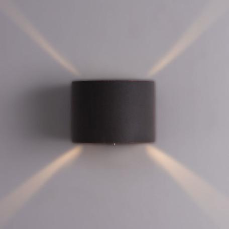 Настенный светодиодный светильник Arte Lamp Instyle Rullo A1415AL-1RI, IP54, LED 6W 3000K 500lm CRI≥80, коричневый, металл