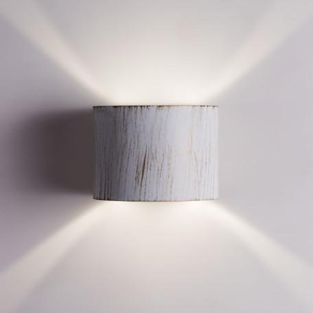 Настенный светодиодный светильник Arte Lamp Instyle Rullo A1415AL-1WG, IP54, LED 6W 3000K 500lm CRI≥80, белый с золотой патиной, металл