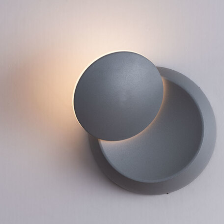 Настенный светодиодный светильник Arte Lamp Instyle Eclipse A1421AP-1GY, LED 5W 3000K 400lm CRI≥80, серый, металл