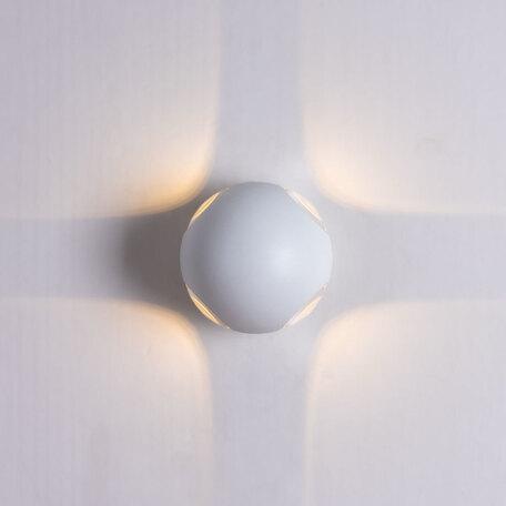 Настенный светодиодный светильник Arte Lamp Instyle Conrad A1544AL-4WH, IP54, LED 4W, 3000K (теплый), белый, металл, пластик