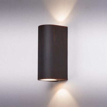 Настенный светодиодный светильник Arte Lamp Instyle Doppio A3502AL-2RI, IP54, LED 12W 3000K 900lm CRI≥80, коричневый, металл