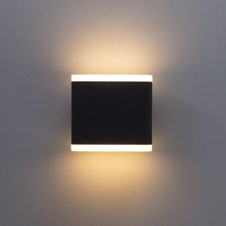 Настенный светодиодный светильник Arte Lamp Instyle Lingotto A8153AL-2BK, IP54, LED 6W 3000K 480lm CRI≥80, черный, металл