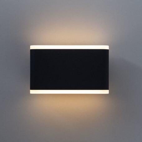 Настенный светодиодный светильник Arte Lamp Instyle Lingotto A8156AL-2BK, IP54, LED 12W 3000K 960lm CRI≥80, черный, металл