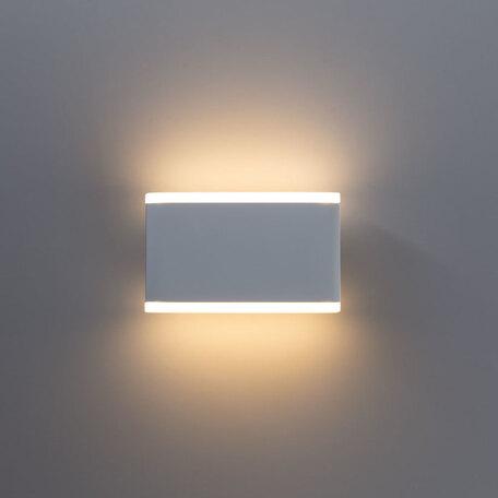 Настенный светодиодный светильник Arte Lamp Instyle Lingotto A8156AL-2WH, IP54, LED 12W 3000K 960lm CRI≥80, белый, металл