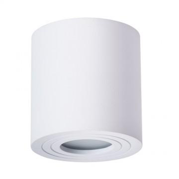 Потолочный светильник Arte Lamp Instyle Galopin A1460PL-1WH, IP44, 1xGU10x35W, белый, металл