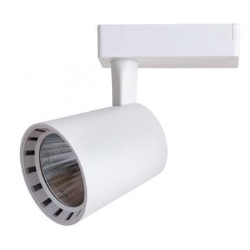 Светодиодный светильник для шинной системы Arte Lamp Instyle Atillo A2324PL-1WH, LED 24W, 4000K (дневной), белый, металл