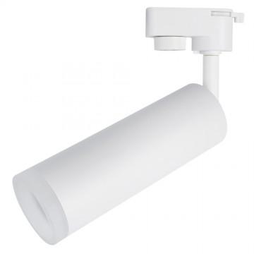 Светодиодный светильник для шинной системы Arte Lamp Instyle Hubble A6811PL-1WH, LED 10W 3000K 600lm CRI≥80, белый, металл