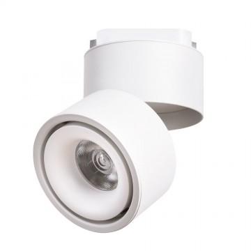 Светодиодный светильник для шинной системы Arte Lamp Instyle Arcturus Track A7716PL-1WH, LED 15W, 3000K (теплый), белый, металл