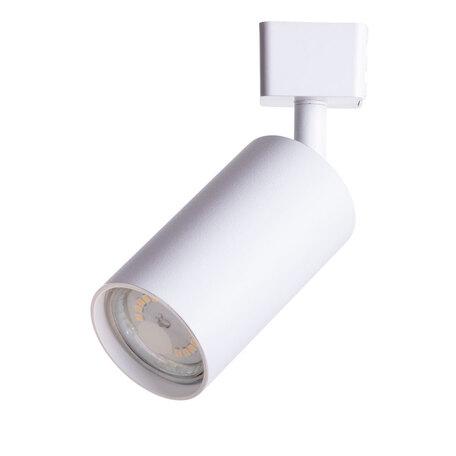 Светильник Arte Lamp Instyle Ridge A1518PL-1WH, 1xGU10x35W, белый, металл