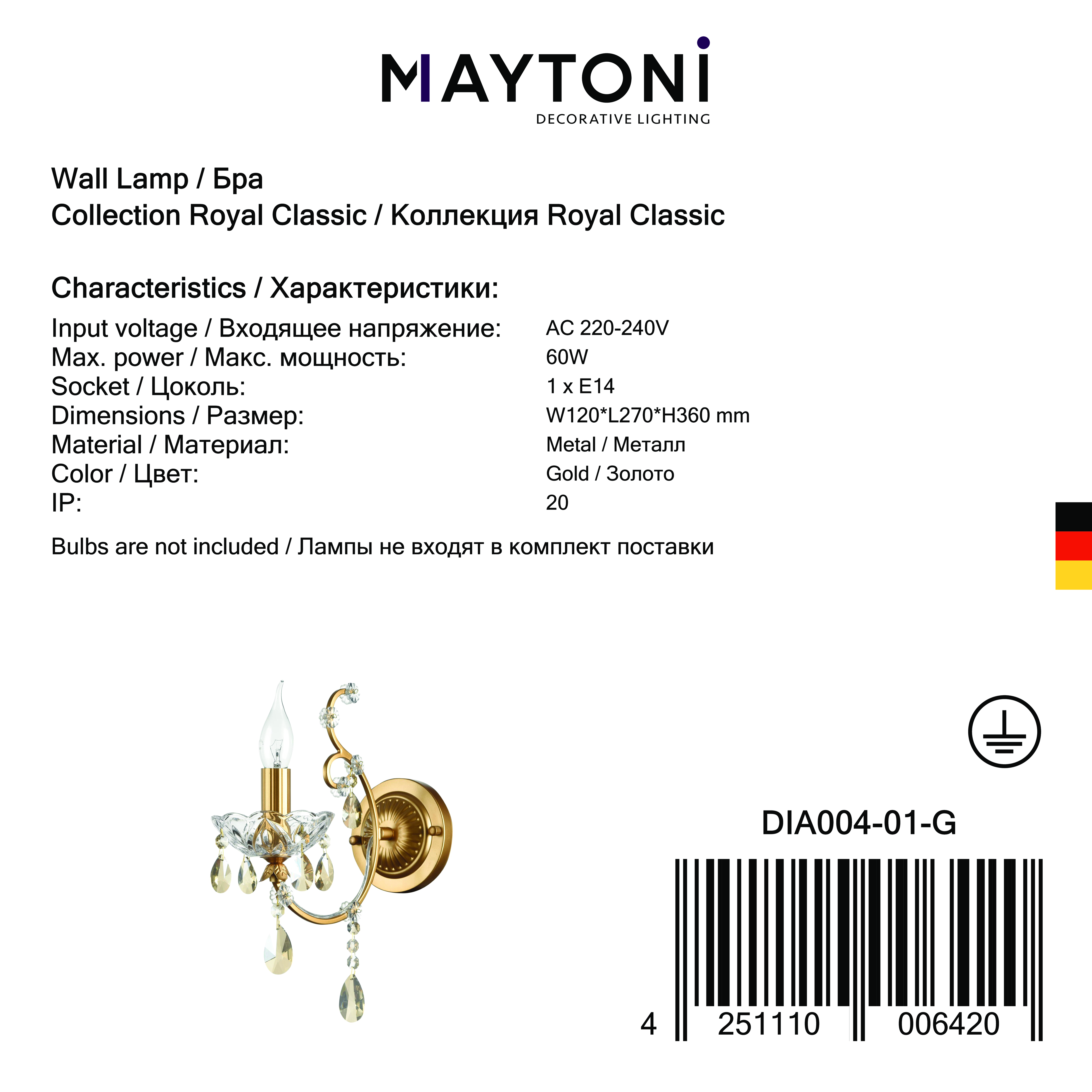 Бра Maytoni Royal Classic Sevilla DIA004-01-G, 1xE14x60W, золото с прозрачным, коньячный, металл со стеклом, хрусталь - фото 4