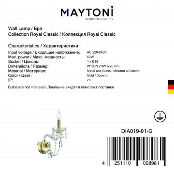 Бра Maytoni Royal Classic Beatrix DIA019-01-G, 1xE14x60W, золото с прозрачным, прозрачный с золотом, прозрачный, стекло с металлом, стекло - миниатюра 6