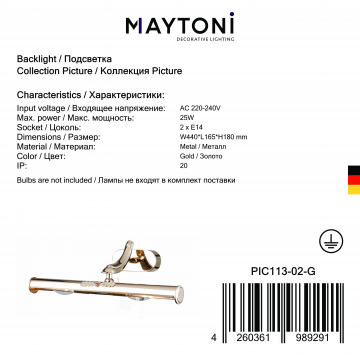 Настенный светильник для подсветки картин Maytoni Classic Picture Raphael PIC113-02-G, 2xE14x25W, золото, металл - миниатюра 6