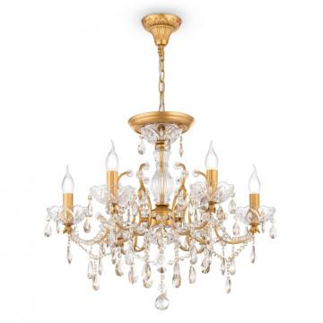 Потолочно-подвесная люстра Maytoni Royal Classic Sevilla DIA004-06-G, 6xE14x60W, золото с прозрачным, коньячный, металл со стеклом, хрусталь