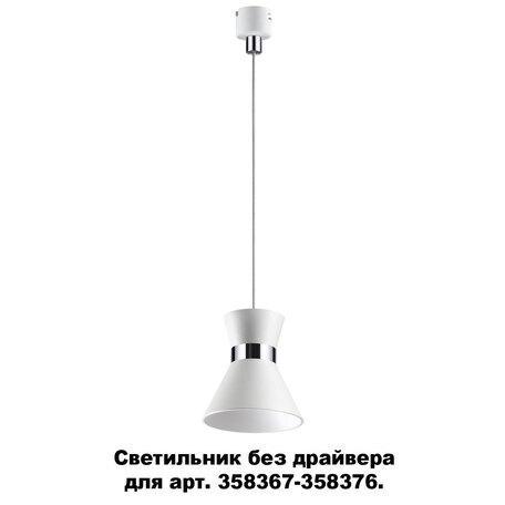 Светодиодный светильник для крепления на основание Novotech Konst Compo 358391, LED 10W 4000K 800lm, белый, металл