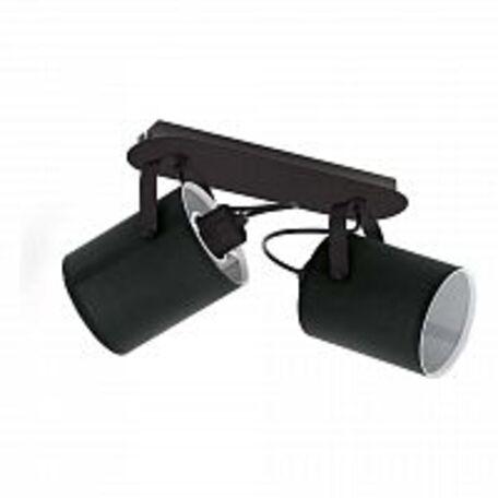 Потолочный светильник с регулировкой направления света Eglo Villabate 33646, 2xE27x10W