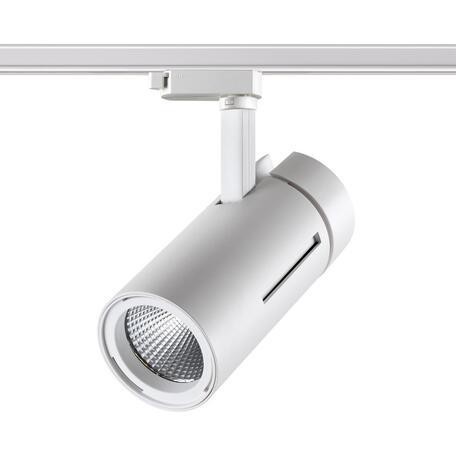 Светильник Novotech DEP 358594, металл