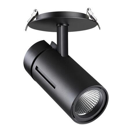 Светодиодный светильник Novotech DEP 358599, LED 30W, металл
