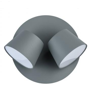 Светодиодное бра De Markt Хартвиг 717020702, LED 10W 3000K (теплый), серый, матовый, металл, пластик