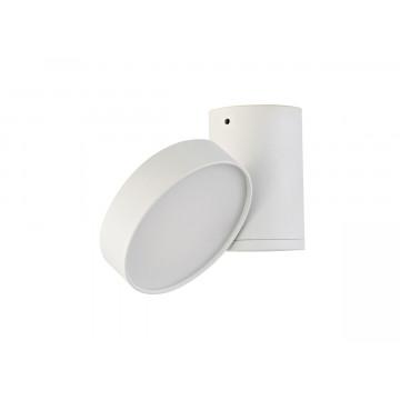 Потолочный светодиодный светильник с регулировкой направления света Donolux Moon DL18811/15W White R Dim, LED 15W 3000K 1200lm, белый