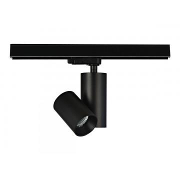 Светильник для шинной системы Donolux Periscope DL18625/01 Track B, 1xGU10x50W