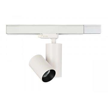 Светильник для шинной системы Donolux Periscope DL18625/01 Track W, 1xGU10x50W, белый, черно-белый