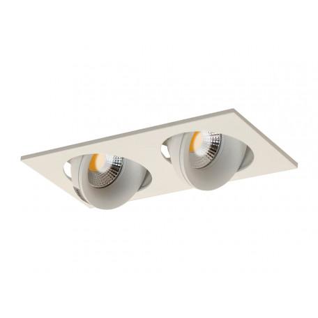 Встраиваемый светильник Donolux Saturn DL18412/02TSQ White, 2xGU10x50W, белый