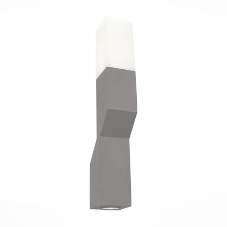 Настенный светодиодный светильник ST Luce Fratto SL100.701.02, IP65, LED 10W 4000K, серый, белый, металл, стекло