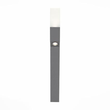 Садово-парковый светодиодный светильник ST Luce Fratto SL100.705.02, IP65, LED 10W 4000K, серый, белый, металл, стекло