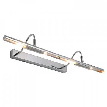 Настенный светильник для подсветки картин Lussole Loft Lido III LSP-9965, IP21, 4xG9x40W, хром, металл