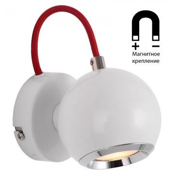Потолочный светильник с регулировкой направления света Lussole Loft Arvada LSP-9957