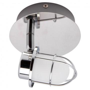 Потолочный светильник с регулировкой направления света Lussole White Plains LSP-9926