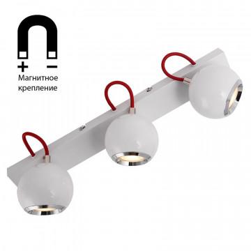 Потолочный светильник с регулировкой направления света Lussole Loft Arvada LSP-9958, IP21, 3xGU10x50W, белый, красный, металл