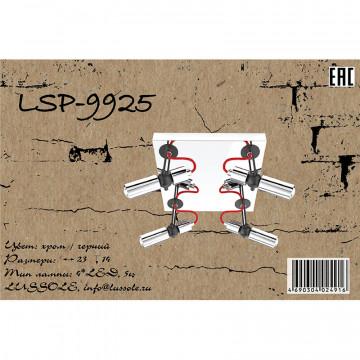 Схема с размерами Lussole LSP-9925