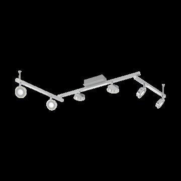 Потолочный светодиодный светильник с регулировкой направления света Eglo Cardillio 96001, алюминий, хром, белый, металл, пластик